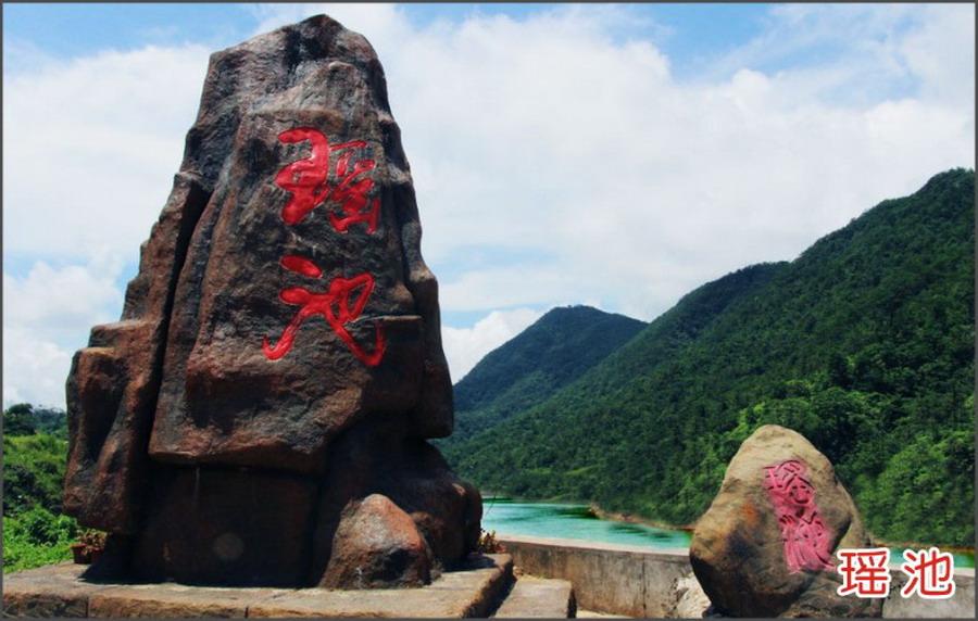 关注我们: 欢迎来到广西钦州市八寨沟旅游风景区